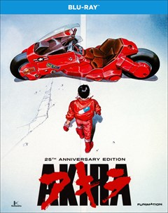 Akira Blu-ray Box Art