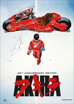 Akira DVD Box Art