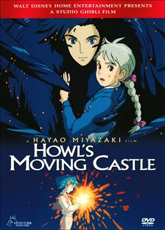 Howl's Moving Castle DVD Box Art