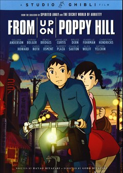 From Up On Poppy Hill DVD Box Art