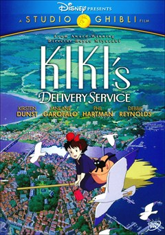 Kiki's Delivery Service DVD Box Art