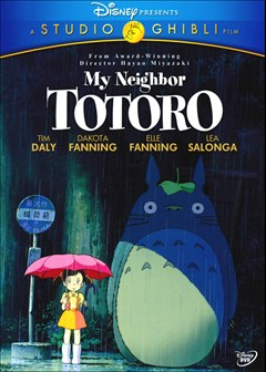 My Neighbor Totoro DVD Box Art