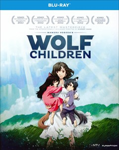 Wolf Children Blu-ray Box Art