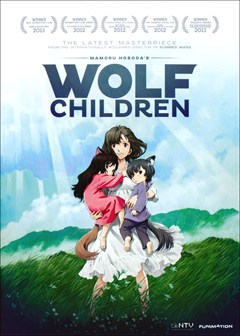 Wolf Children DVD Box Art