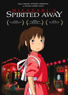 Spirited Away DVD Box Art
