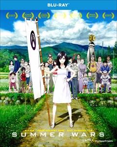 Summer Wars Blu-ray Box Art