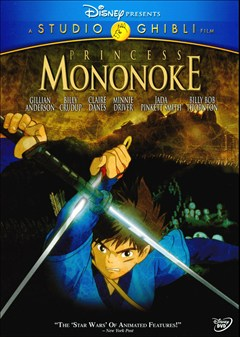 Princess Mononoke DVD Box Art