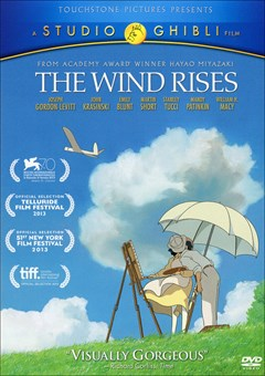 The Wind Rises DVD Box Art