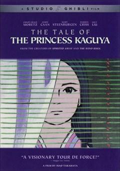 The Tale of the Princess Kaguya DVD Box Art