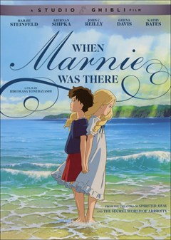 When Marnie Was There DVD Box Art