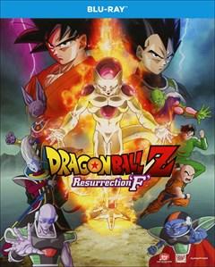 Dragon Ball Z: Resurrection F Blu-ray Box Art