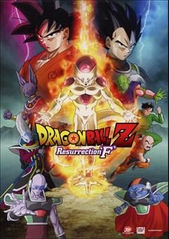 Dragon Ball Z: Resurrection F DVD Box Art