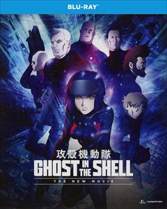 Ghost in the Shell: The New Movie Blu-ray Box Art