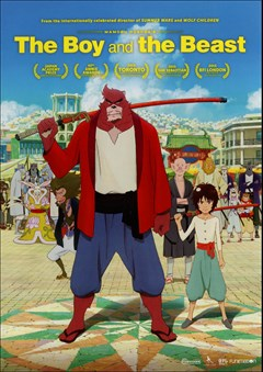 The Boy and the Beast DVD Box Art