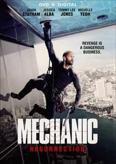 Mechanic: Resurrection DVD Box Art