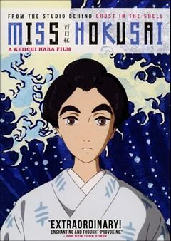 Miss Hokusai DVD Box Art