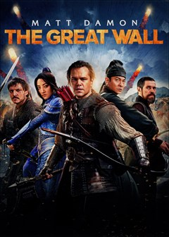 The Great Wall DVD Box Art