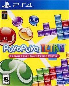 Puyo Puyo Tetris PlayStation 4 Box Art