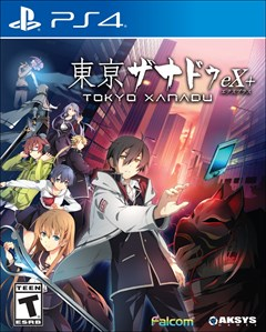 Tokyo Xanadu eX+ PlayStation 4 Box Art