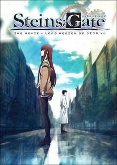 Steins;Gate: The Movie - Load Region of Deja Vu DVD Box Art