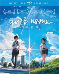 Your Name. Blu-ray Box Art