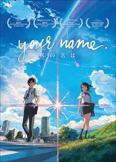 Your Name. DVD Box Art