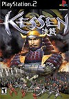 Rent Kessen for PS2