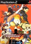 Rent Street Fighter EX 3 for PS2