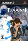 Rent Tsugunai: Atonement for PS2