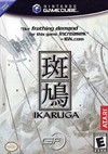 Rent Ikaruga for GC