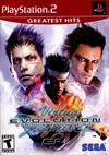 Rent Virtua Fighter 4 Evolution for PS2