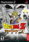 Rent Dragon Ball Z: Budokai 2 for PS2