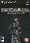 Rent Ghost in the Shell: Stand Alone Complex for PS2