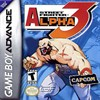 Rent Street Fighter Alpha 3 for GBA