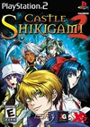 Rent Castle Shikigami 2 for PS2