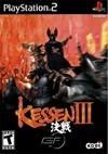 Rent Kessen III for PS2