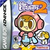 Rent Mr. Driller 2 for GBA