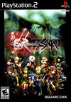 Rent Romancing Saga: Minstrel Song for PS2