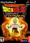 Rent Dragon Ball Z Budokai: Tenkaichi for PS2
