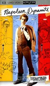 Rent Napoleon Dynamite for PSP Movies