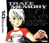 Rent Trace Memory for DS