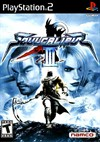 Rent Soul Calibur III for PS2