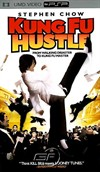 Rent Kung Fu Hustle for PSP Movies