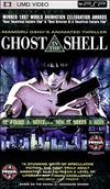Rent Ghost in the Shell for PSP Movies