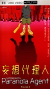 Rent Paranoia Agent Volume 1 for PSP Movies