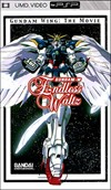Rent Endless Waltz Gundam Wing: The Movie for PSP Movies
