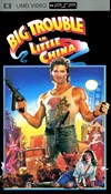 Rent Big Trouble in Little China for PSP Movies