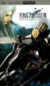Rent Final Fantasy VII: Advent Children for PSP Movies