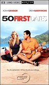 Rent 50 First Dates for PSP Movies