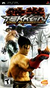 Rent Tekken: Dark Resurrection for PSP Games
